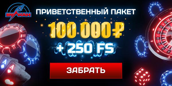 Live рулетка казино