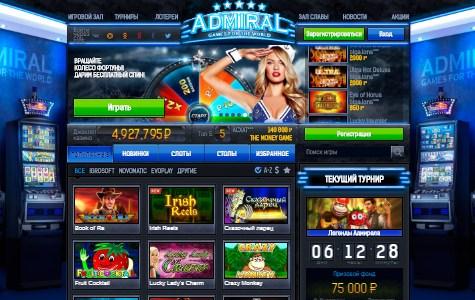 Игровые автоматы адмирал играть бесплатно и без регистрации новые игры играть игровые автоматы бесплатно книга ра
