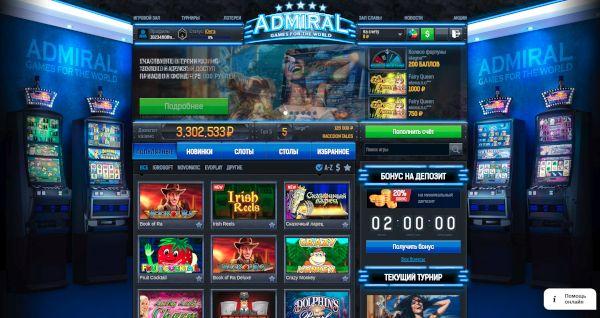 Симулятор игровых автоматов черти по 15 линии columbus deluxe игровой автомат