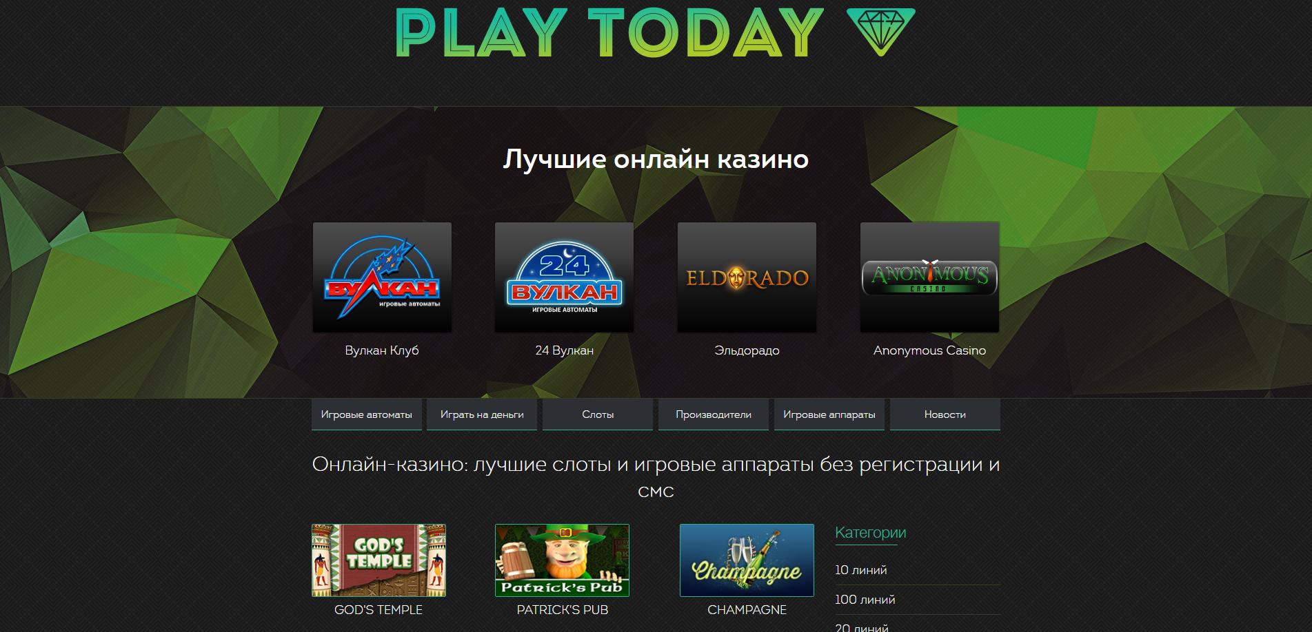 Закрыть казино вулкан luxury casino online
