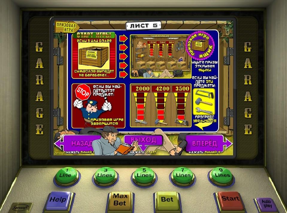 Скачать бесплатно игровые автоматы игры для psp как играть в душу на картах