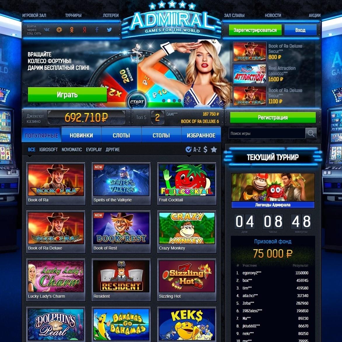 Игровые автоматы gmslots зеркало рейтинг слотов рф играть в игровые автоматы top secret