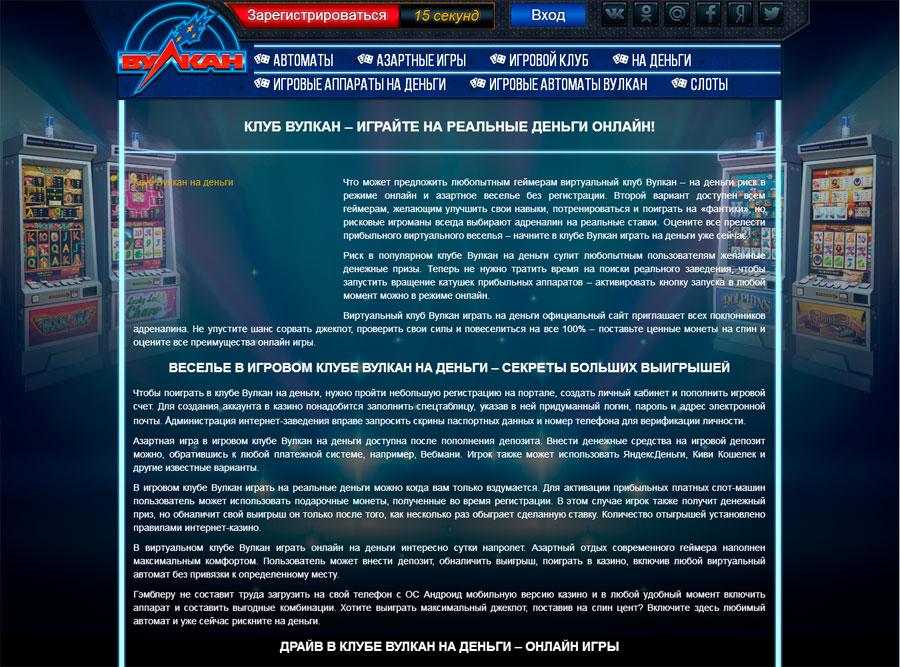 Реестр лицензий на азартные игры нсо