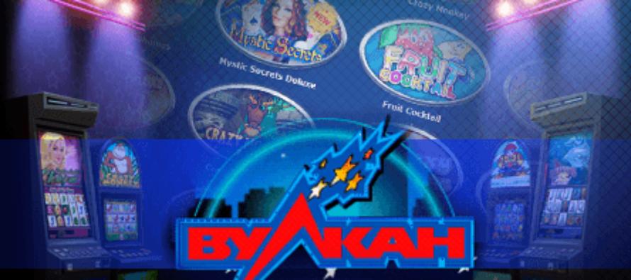 Кармен казино онлайн рамблер игры игровые автоматы