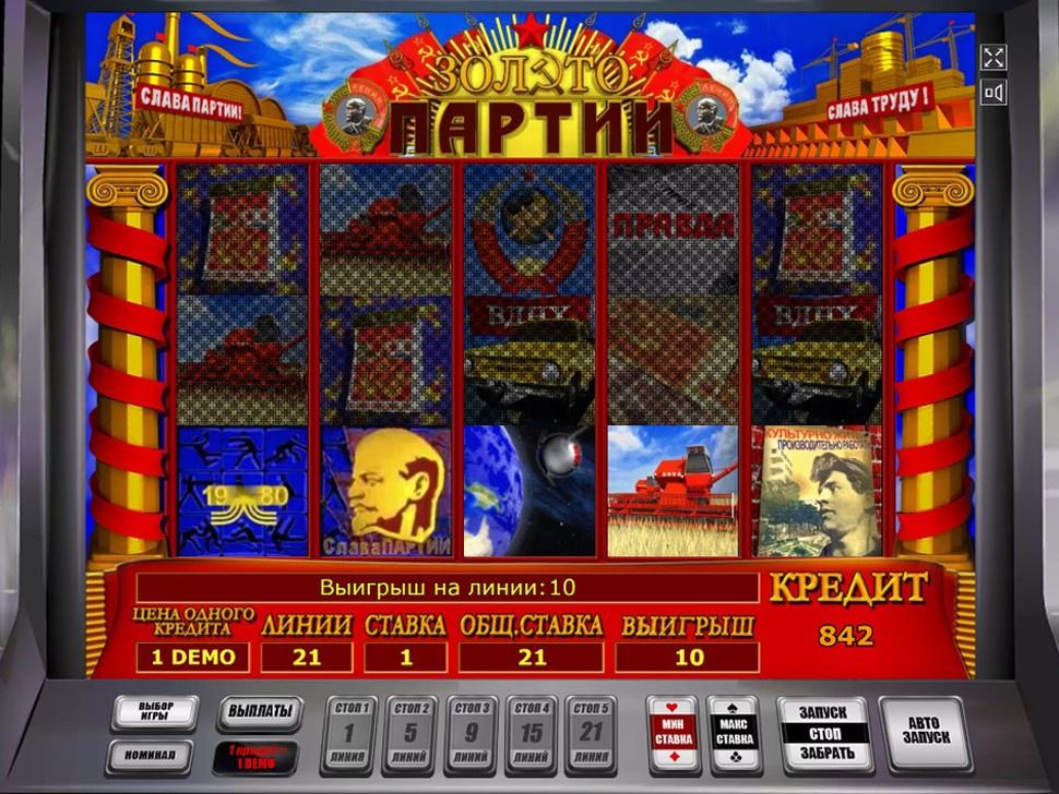 Игровые автоматы играть бесплатно онлайн без регистрации и смс гламинатор играть в покер онлайн бесплатно автоматы онлайн бесплатно