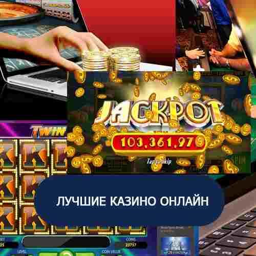 Скачать казино палм бич