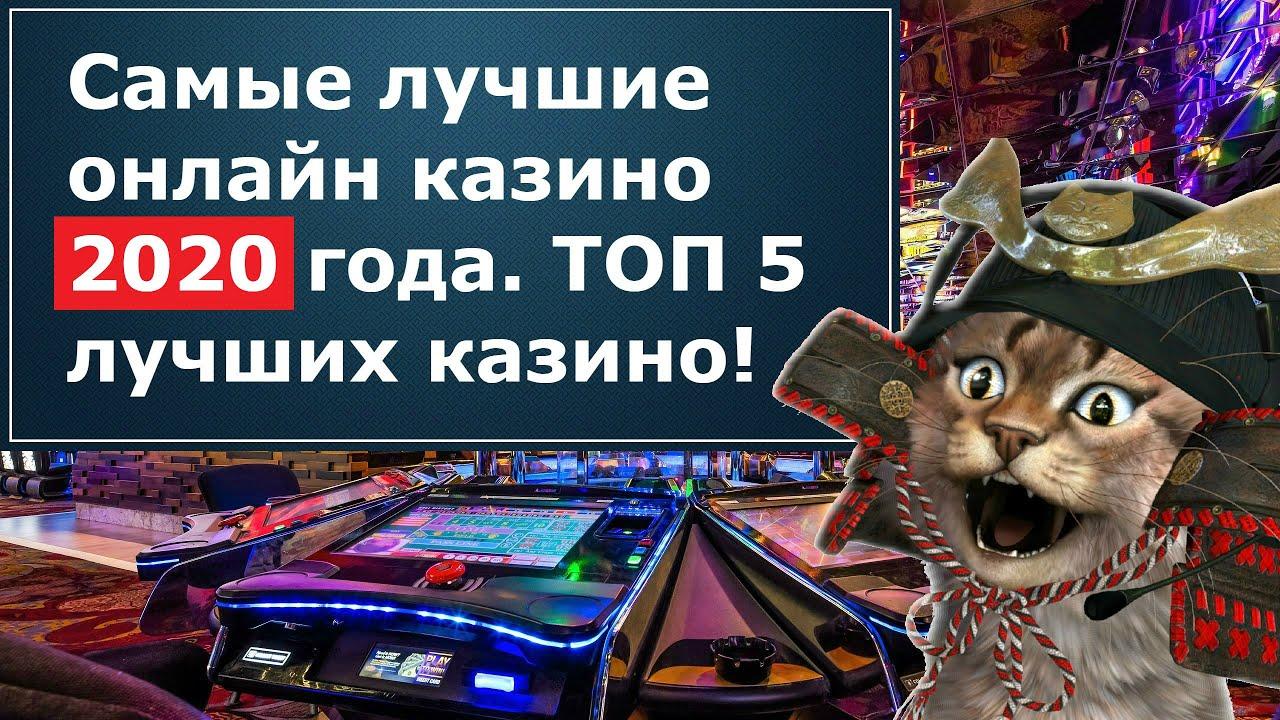 Скачать gif 252х85 на казино