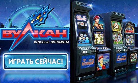 Казино игра вое автоматы емул ляры бесплатные