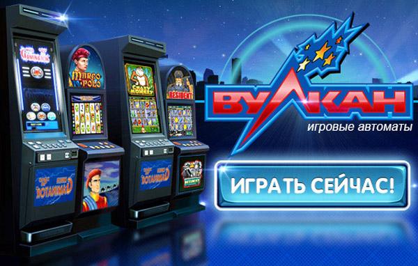 Играть игровые автоматы адмирал 888 демо санкт игровые автоматы