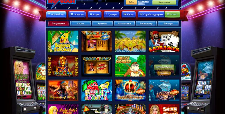 Казино игра i играть онлайн играть онлайн европейская рулетка бесплатно
