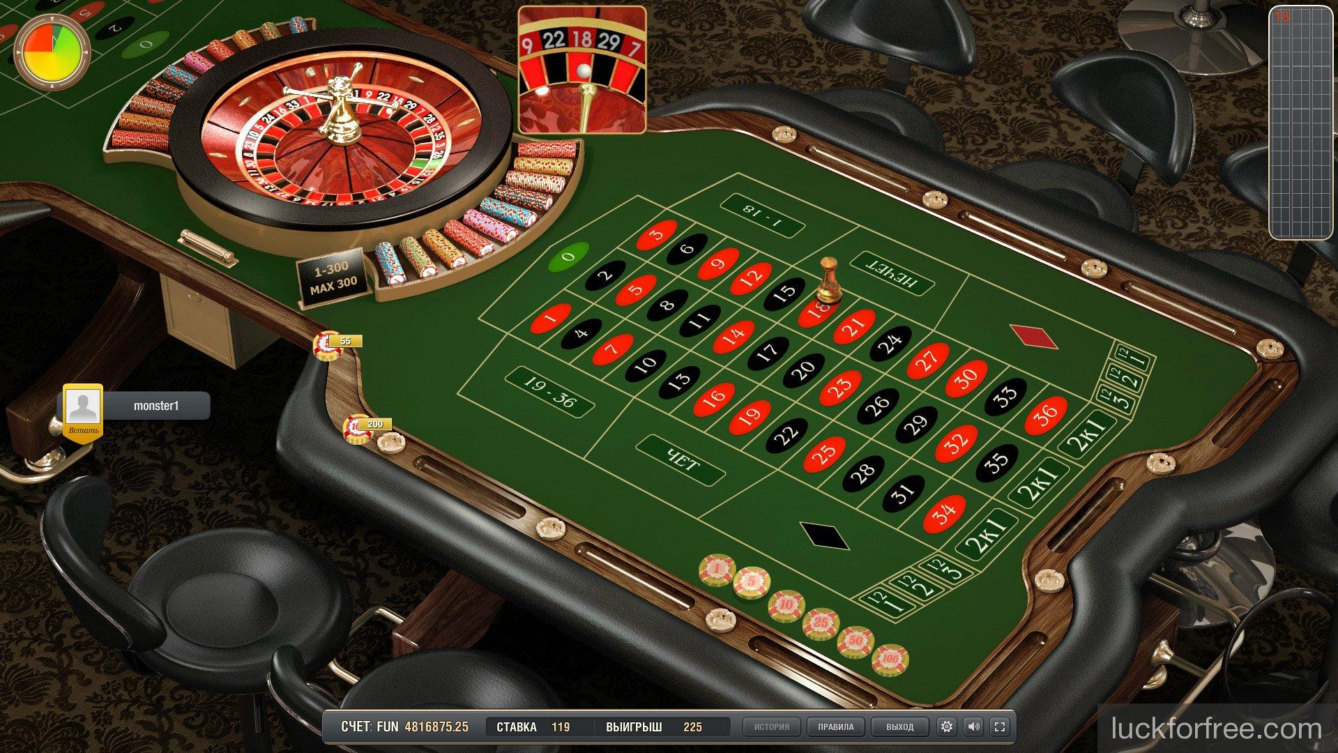 Казино играть casino