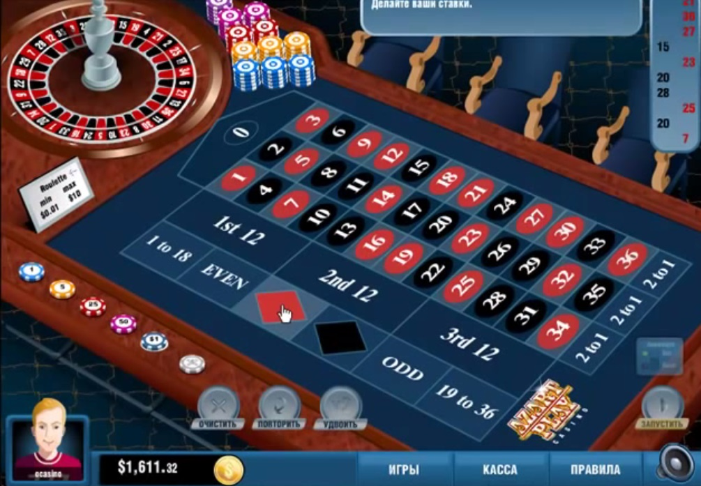 Играть онлайн казино bellagio