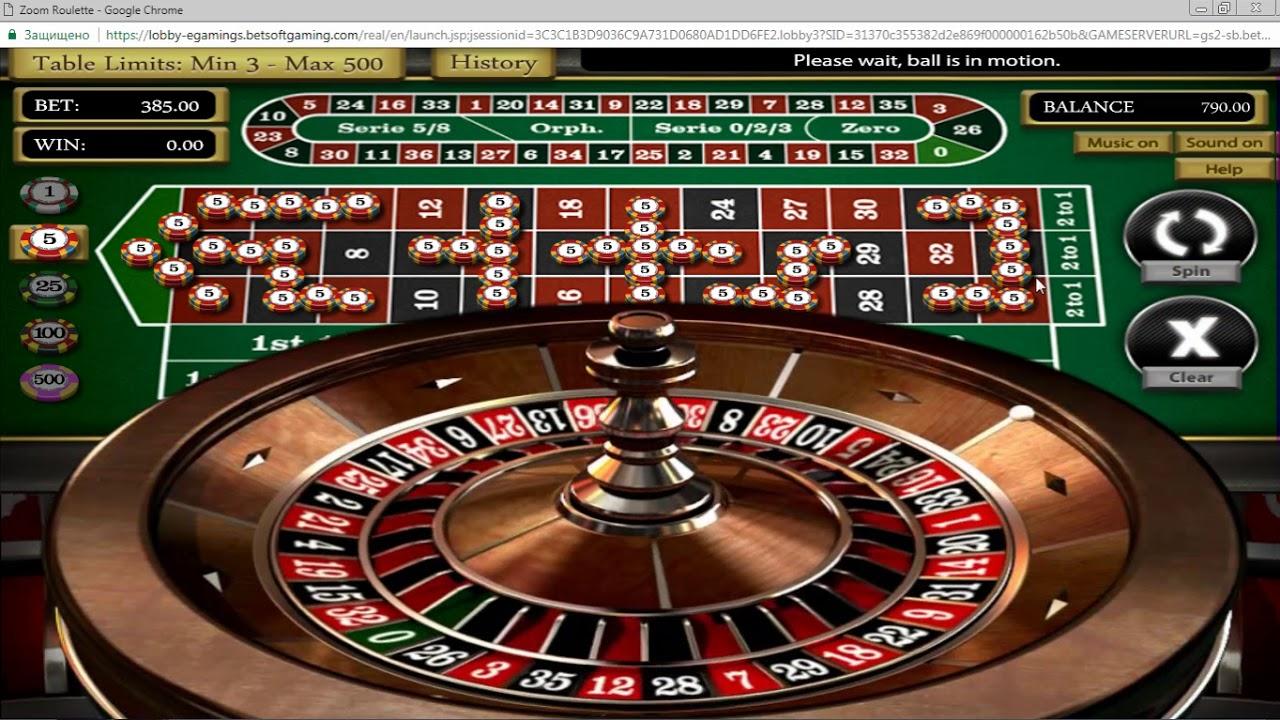 золотая фишка казино играть