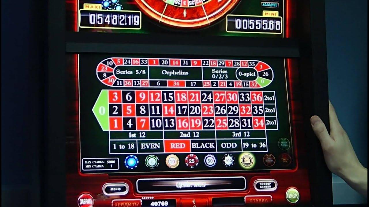 Онлайн казино фараон европейская рулетка онлайн игровые автоматы с бонусом за регистрацыю